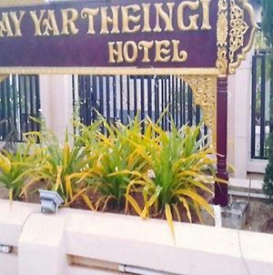 Zay Yar Thein Gi Hotel photos Exterior
