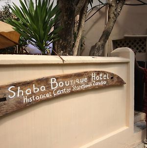 Shaba Boutique Hotel photos Exterior