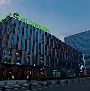 Changzhou Musang.W Smart Hotel photos Exterior