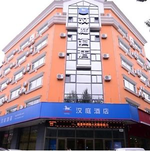 Hanting Express Harbin Hengshan Road Wanda Plaza photos Exterior