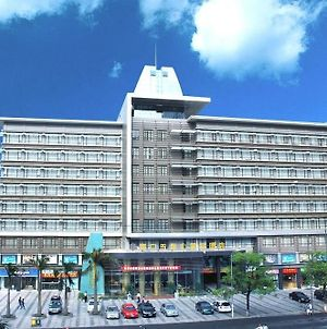 Haikou Wuzhishan International Hotel photos Exterior