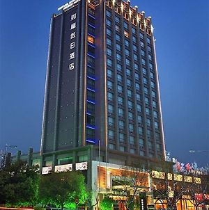 Jiaxing Fortune Holiday Hotel photos Exterior