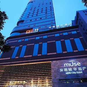 Muse City Hotel Fuzhou photos Exterior