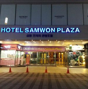 Samwon Plaza Hotel photos Exterior