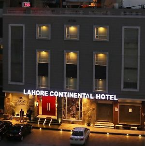 Lahore Continental Hotel photos Exterior