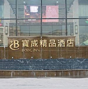 Ningbo Baocheng Boutique Hotel photos Exterior
