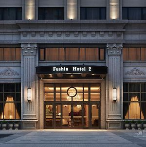 Fushin Hotel No.2 photos Exterior