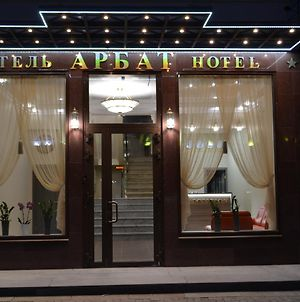 Hotel Arbat photos Exterior