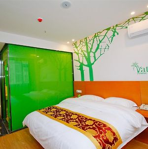 Vatica Chongqing Shapingba District University Town Yide Rd. Hotel photos Exterior