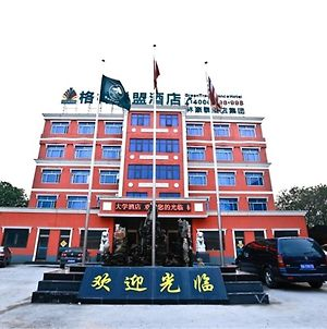 Greentree Alliance Beijing Daxing Huangyi Road Public Security University Hotel photos Exterior