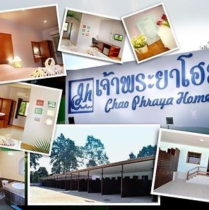 Chao Phraya Home photos Exterior