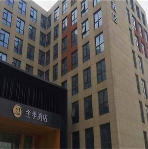 Ji Hotel Beijing Capital Airport photos Exterior