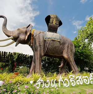 Chang Kaew Resort Chiang Mai photos Exterior