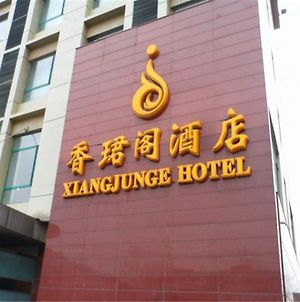 Xiang Jun Ge Hotel photos Exterior