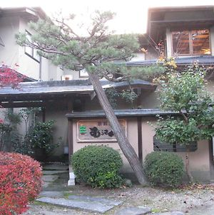 Stay With Pet Murasawa photos Exterior