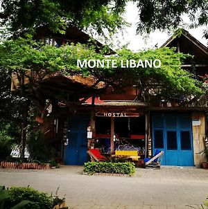 Hostal Monte Libano photos Exterior