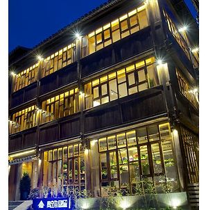 Indigo Lodge Zhaoxing photos Exterior