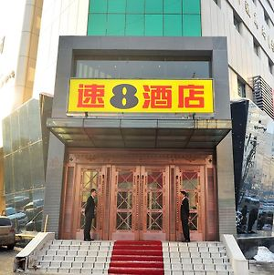 Super 8 Urumqi Daximen Branch photos Exterior