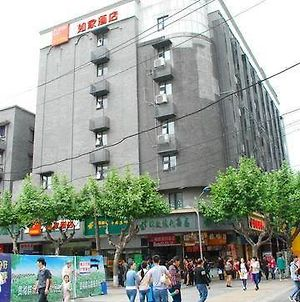 Home Inn Chongqing Beibei Metro Station photos Exterior