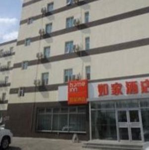 Home Inn Changchun Jianshe Street photos Exterior