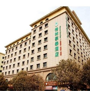 Greentree Inn Shandong Qingdao Wuyishan Road Jiashike Shopping Center Business Hotel photos Exterior