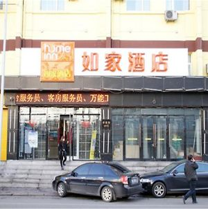 Home Inn Harbin Daowai Nanji Bus Station photos Exterior