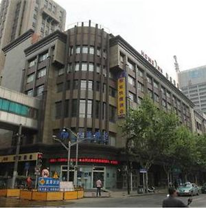 Home Inn Shanghai The Bund Waibaidu Bridge North Sichuan Road photos Exterior