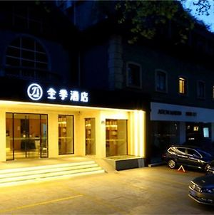 Ji Hotel Hangzhou West Lake Nanshan Road Main Branch photos Exterior