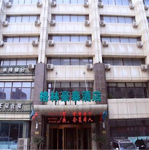 Greentree Inn Dalian Ganjingzi District Dongwei Road Subway Station Hotel photos Exterior