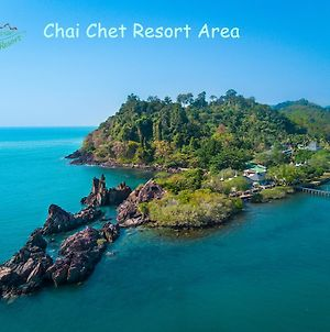Chai Chet Resort Koh Chang photos Exterior