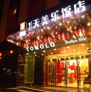 Tomolo Hotel Wuzhan Branch photos Exterior