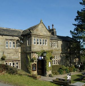 Haworth Old Hall photos Exterior