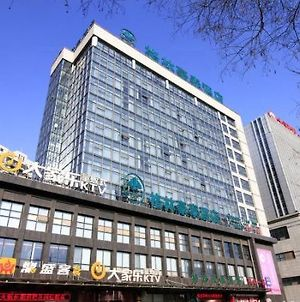 Greentree Inn Shandong Rizhao East Haiqu Road Business Hotel photos Exterior