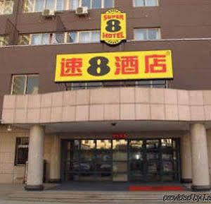 Super 8 Hotel Lanzhou East Bus Station photos Exterior