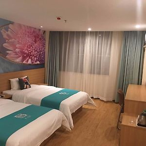 Pai Hotel Juning East Yuanfu Road New Century Middle School photos Exterior