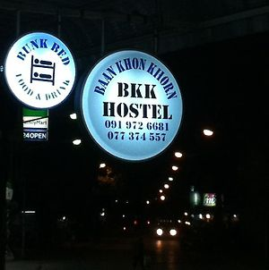 Bkk Hostel (Adults Only) photos Exterior