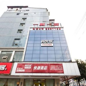 Thank Inn Hotel Sichuan Luzhou Lan'An Avenue photos Exterior
