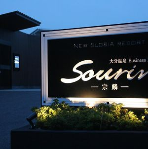 Sourin photos Exterior