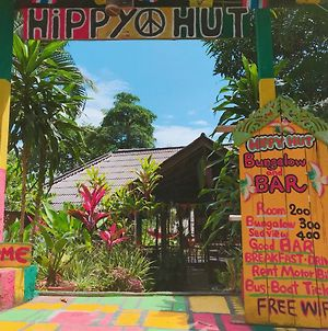 Hippy Hut photos Exterior