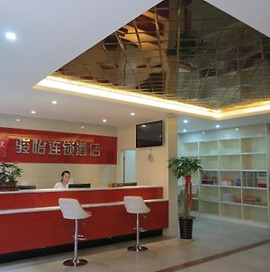 Junyi Hotel Hunan Zhangjiajie Yongding District Guyong Road photos Exterior