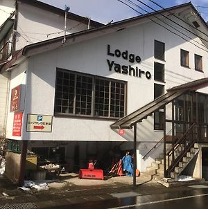 Lodge Yashiro photos Exterior