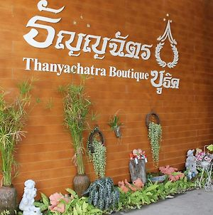 Thanyachatra Boutique photos Exterior