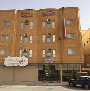 Oyon Al Anoud Furnished Units photos Exterior