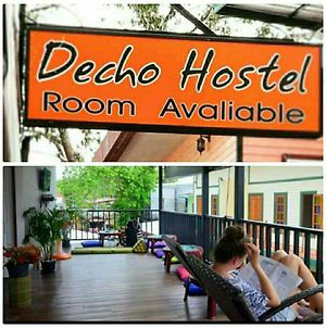 Decho Hostel photos Exterior
