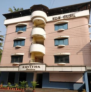 Hotel Kavitha Residency photos Exterior