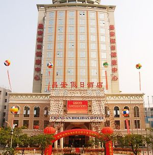 Zhuhai Chang'An Holiday Hotel photos Exterior