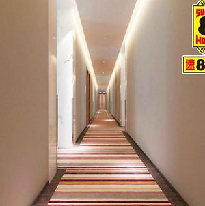Super 8 Beijing Chaoyang Park Dongfeng South Road Hotel photos Exterior