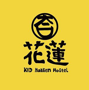 Kid Hualien Hostel photos Exterior