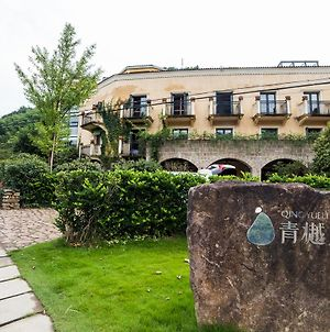 Green With The Resort photos Exterior