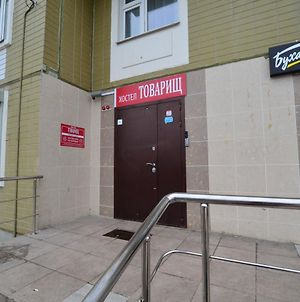 Hostel Tovarisch photos Exterior